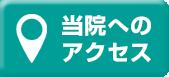 01shiogai_7
