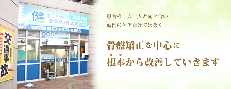 hajimetenokata-read_img