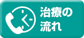 01shiogai_5