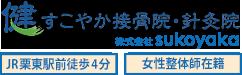 mobile_header_img1