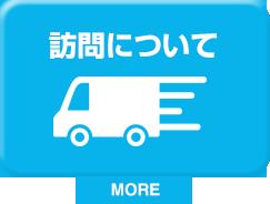top_kodawari_img2